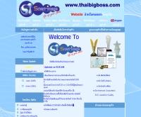 บริษัท เอ็น เอช แอล เทคโนโลยี จำกัด - thaibigboss.com/