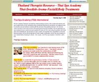 หมอนวดไทย - thaitherapist.com