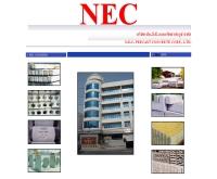 บริษัท เอ็น.อี.ซี.คอนกรีตสำเร็จรูป จำกัด - necconcrete.com