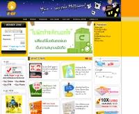 นิลมังกร - ninmungkorn.com