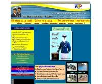 ท็อปคาเด็ท - topcadet.com/