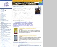 สาธุดอทคอม - sathoo.com