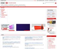 ธนาคารฮ่องกงและเซี่ยงไฮ้แบงกิ้งคอร์ปอเรชั่น จำกัด (เอชเอสบีซี) - hsbc.co.th