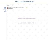 ศูนย์การศึกษาพร้อมพัฒน์ เชียงใหม่ - mail.chiangmai.ac.th/~opgao001/Total_frame.htm