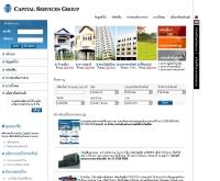 ทางเลือกของคนหาบ้านบริษัท แคปปิตอล แอดไวเซอรี่ เซอร์วิสเซส (ประเทศไทย) จำกัด - propertychoice.net/