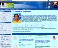 โรจน์ จินตมาศ - rojn-info.com