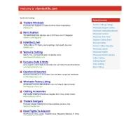 สยามเท็กซ์ไทล์ - siamtextile.com