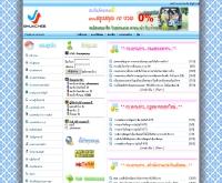 บัญชีดอทคอม - bhunchee.com