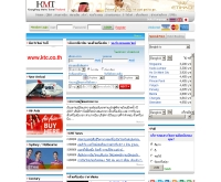 บริษัท กรุงเทพ เมโทร แทรเวล (ประเทศไทย) จำกัด - kmt.co.th