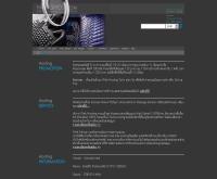 ไฟน์ดิ้งโฮสดอทคอม  - findinghost.com