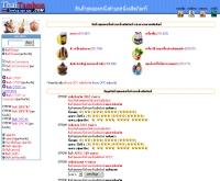 สินค้าสุดยอดหนึ่งตำบลหนึ่งผลิตภัณฑ์ - thaitambon.com/tambon/topccatlist.asp