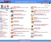 สินค้าหนึ่งตำบลหนึ่งผลิตภัณฑ์ E-Commerce - thaitambon.com/tambon/totopecatlist.asp