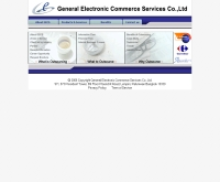 บริษัท เจเนอรัล อิเล็กทรอนิกส์ คอมเมิร์ซ เซอร์วิสเซส จำกัด - gec.co.th