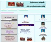 โรงเรียนเทศบาล 3 วัดเหนือ - geocities.com/school_ttt03001/Index.html