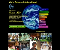 ศูนย์ฝึกอบรมและสัมมนาวาโซ่  - wasotraining.com