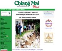 เชียงใหม่เมล์ดอทคอม - chiangmai-mail.com