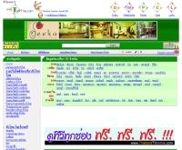 ทัวร์ไทย - tourthai.com