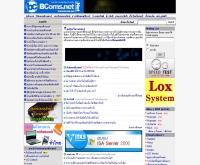 บีคอมพิวเตอร์ - bcoms.net/