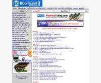 บทเรียน PHP - bcoms.net/php/index.asp