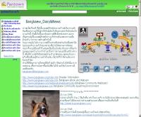 ชุมชนคนรักบางแก้ว - bangkaew-dog-lover-club.pantown.com