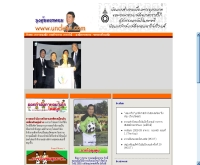 ลุงตุ้ยดอทคอม - uncletui.com