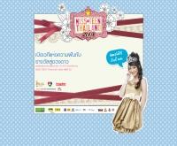 มิสทีนไทยแลนด์  - missteenthailand.com