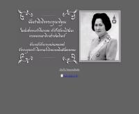ไทยแบดมินตัน - thaibadminton.com