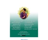 บริษัท ซินเน็ค (ประเทศไทย) จำกัด - synnex.co.th