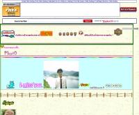 สุโชติ นุ้ยนํ้าวงศ์ - suchotbox.20m.com