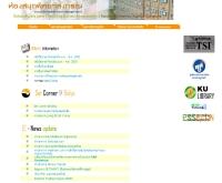 ห้องสมุดพิทยาลงกรณ - bidyalib.eco.ku.ac.th/