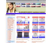 พีเอบีแอกซ์ไทยดอทคอม - pabxthai.com