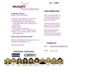 เมจิกทรานสเลชั่น - geocities.com/yourmagictranslation/home