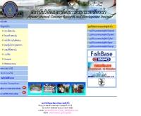 สถาบันวิจัยและพัฒนาพันธุกรรมสัตว์น้ำ - fisheries.go.th/genetic/