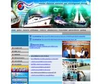 สำนักวิจัยและพัฒนาประมงทะเล  - fisheries.go.th/marine/
