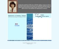 สถาบันวิจัยการเพาะเลี้ยงกุ้งทะเล กรมประมง กระทรวงเกษตรและสหกรณ์ - thaiqualityshrimp.com/