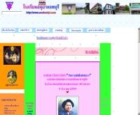 โรงเรียนอนุบาลลพบุรี - anubanlpi.com