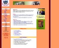 ชมรมจักรยานสามพราน  - geocities.com/spcycing