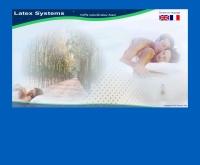 บริษัท เลเท็กซ์ ซิสเต็ม จำกัด - latexsystems.com