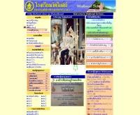 โรงเรียนวัดโบสถ์ - school.obec.go.th/watboad
