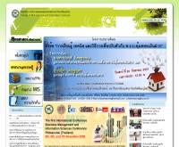 คณะวิทยาการจัดการและสารสนเทศศาสตร์ มหาวิทยาลัยนเรศวร - mis.nu.ac.th