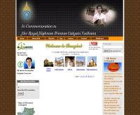 กองการท่องเที่ยวกรุงเทพมหานคร - bangkoktourist.com
