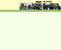 โรงเรียนส่งกำลังบำรุงทหารบก - rta.mi.th/630b0u/