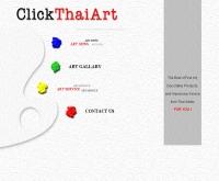 คลิกไทยอาร์ท - geocities.com/clickthaiart