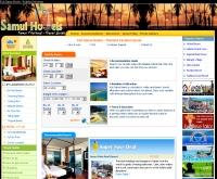 เกาะสวรรค์ เที่ยวเกาะสมุย - samui-hotel.org