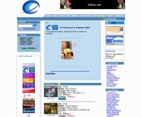 สามอีชอปดอทคอม - 3eshop.com