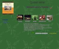 ควีนไวน์ - geocities.com/queenwine/index.html