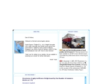 บริษัท สเตทส์เอ็กซ์เพรส (ประเทศไทย) จำกัด - straitsexpress.net