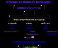 มิรินดา กาโน - geocities.com/k_mirinda