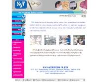บริษัท เอส.เอ็น.วี.การบัญชี จำกัด - snvaccount.com