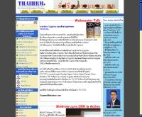 ไทยเอชอาร์เอ็ม - thaihrm.com/
